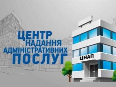 Миколаївський рибоохоронний патруль уклав угоду з Департаментом надання адміністративних послуг